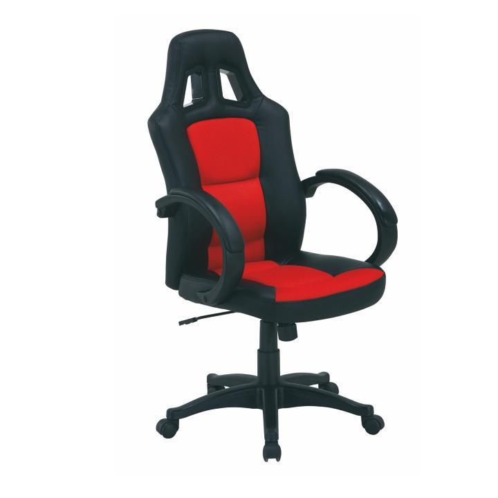 Kancelárska stolička, ekokoža čierna/ekokoža červená, HERALD