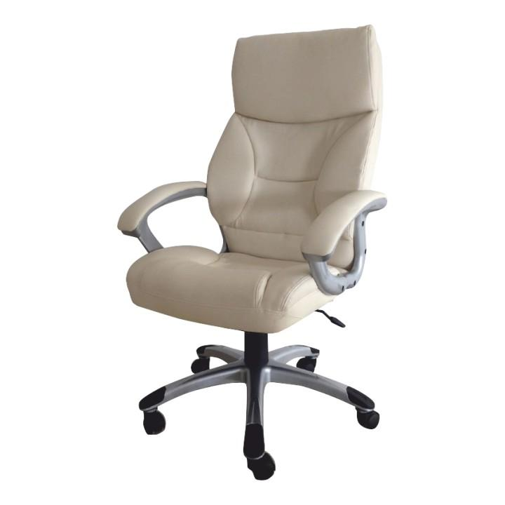 Kancelárske kreslo, krémová, BST-3033