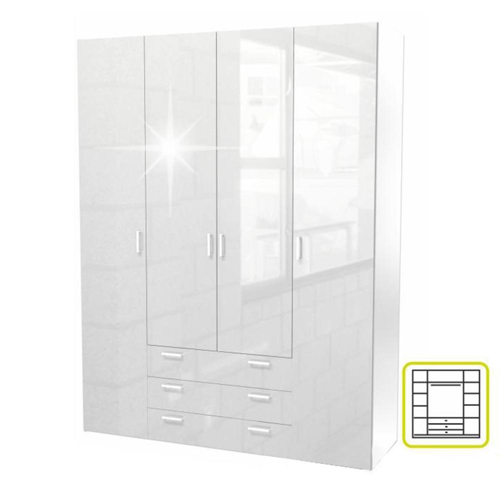 szekrény, 4 - ajtós, fehér extra magasfényű, GWEN 70429