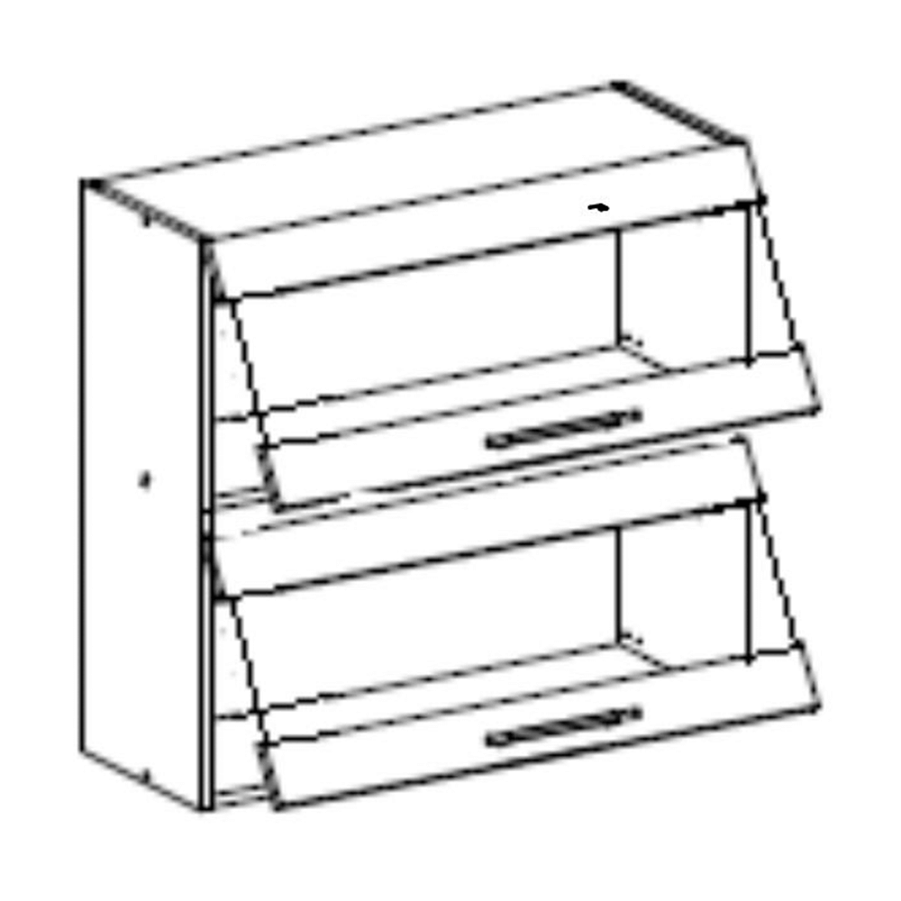 Horní skříňka, dub sonoma / bílá, FABIANA W80K2S