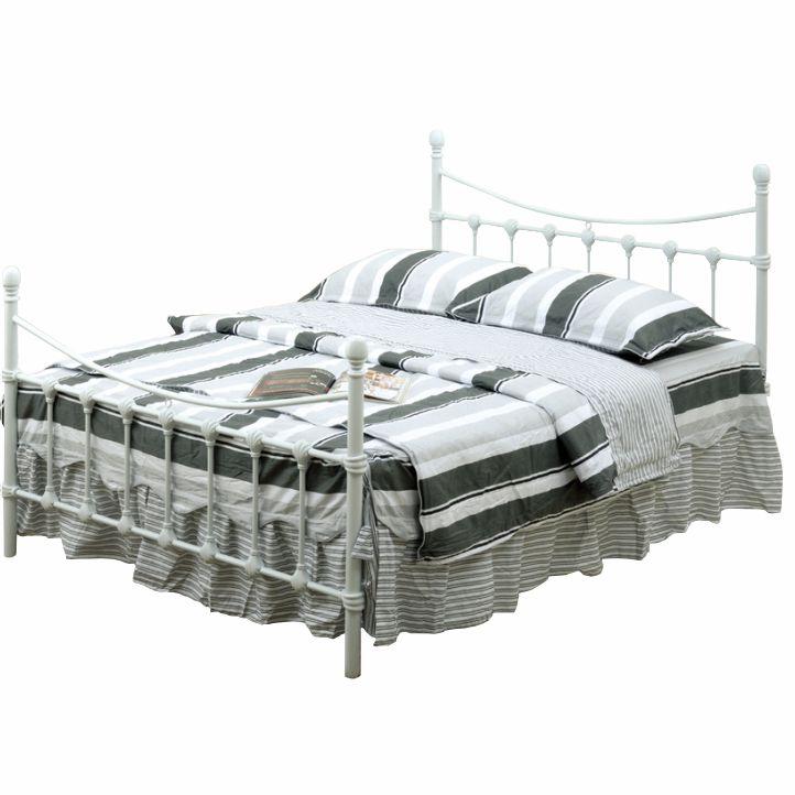 Posteľ kovová s lamelovým roštom, 90x200, biela, NIEVES