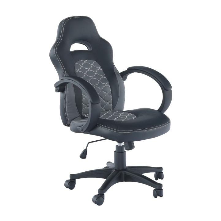Irodai szék, fekete textilbőr/szürke textilbőr, NELSON