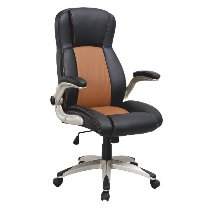 Kancelárska stolička, ekokoža svetlo hnedá+čierna/plast, KNOX