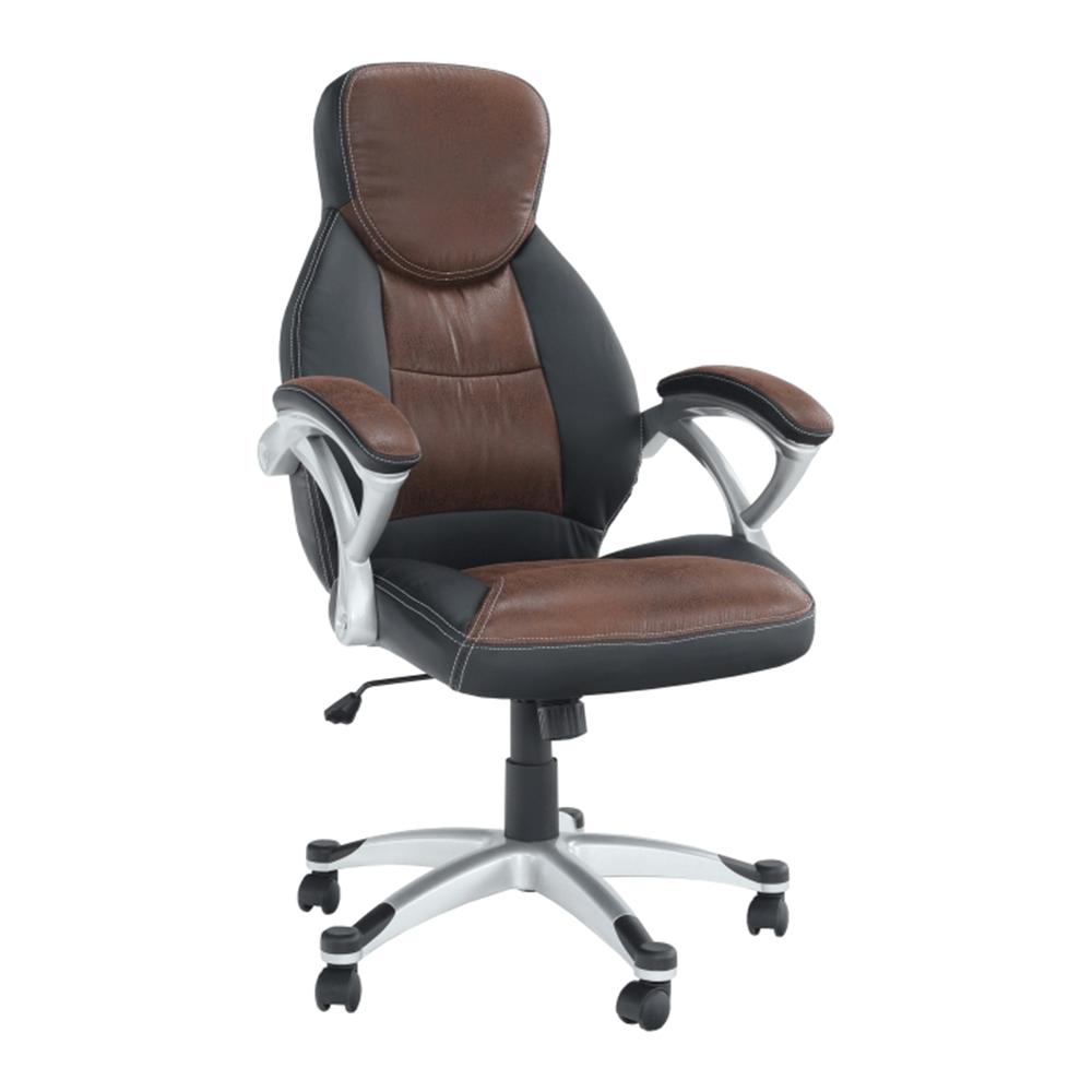 Kancelárske kreslo, hnedá/čierna, ICARUS - lacno