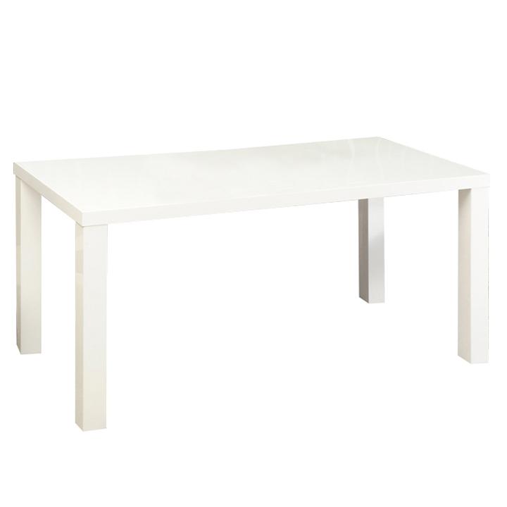 Étkezőasztal, fehér magasfényű HG, ASPER TYP 2