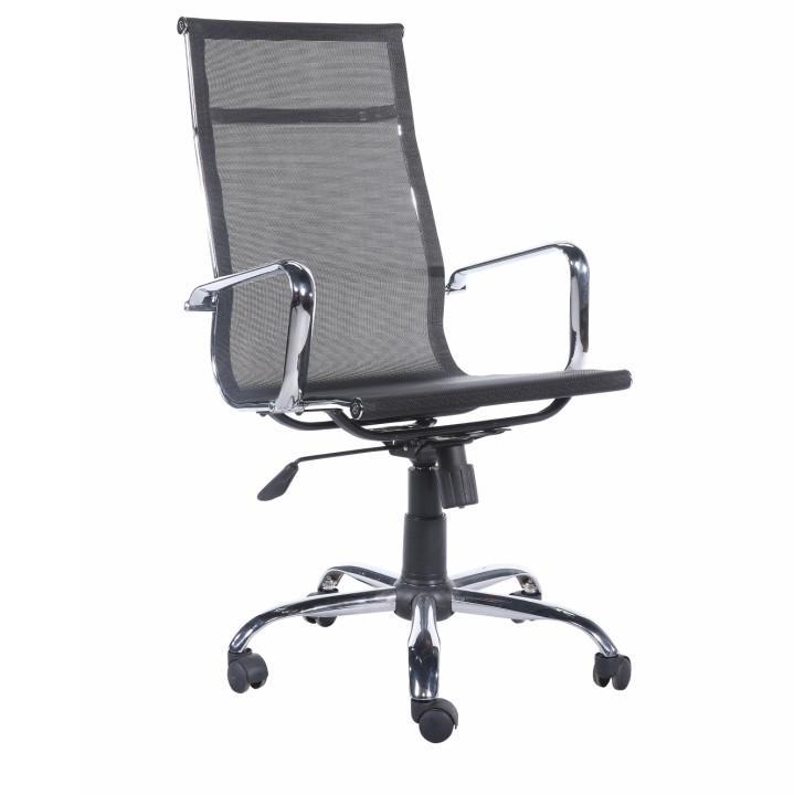 Kancelárske kreslo, čierna sieťovina/kov, CADIF