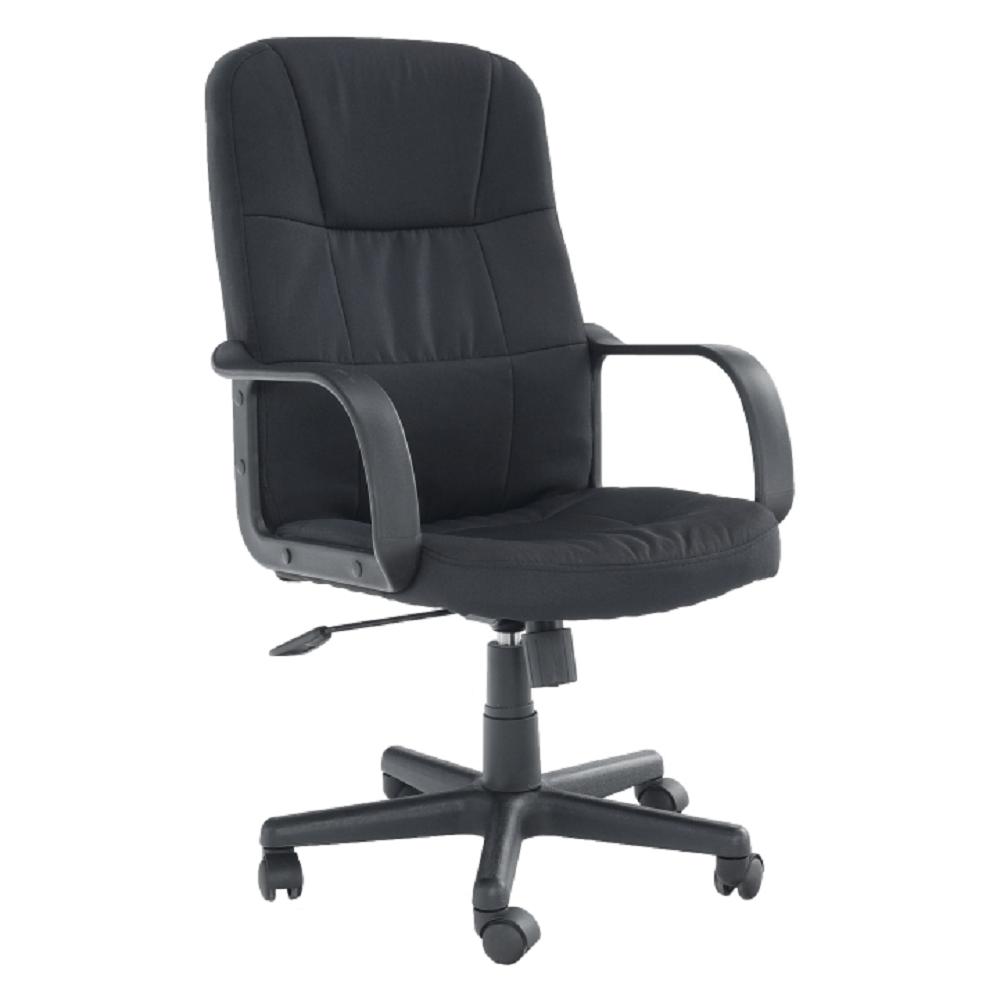 Kancelárske kreslo, čierna, TC3-7741 NEW