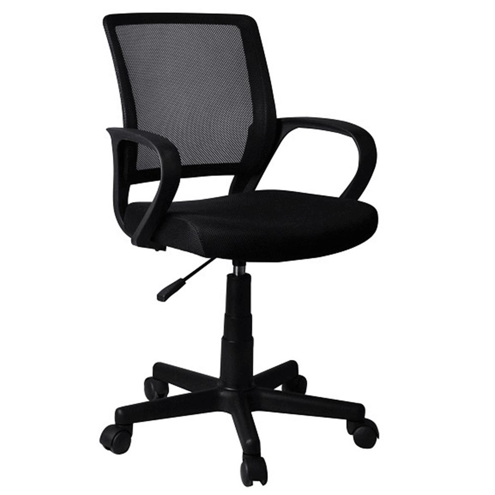 Kancelárska stolička, čierna, ADRA - lacno