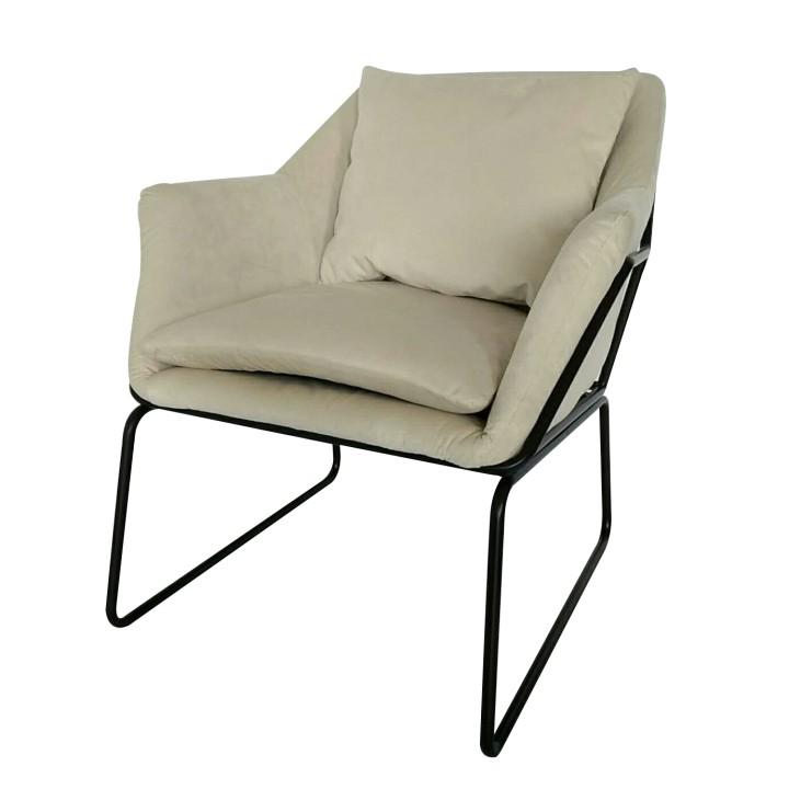 Dizájn fotel, bézs/fekete, KADAR