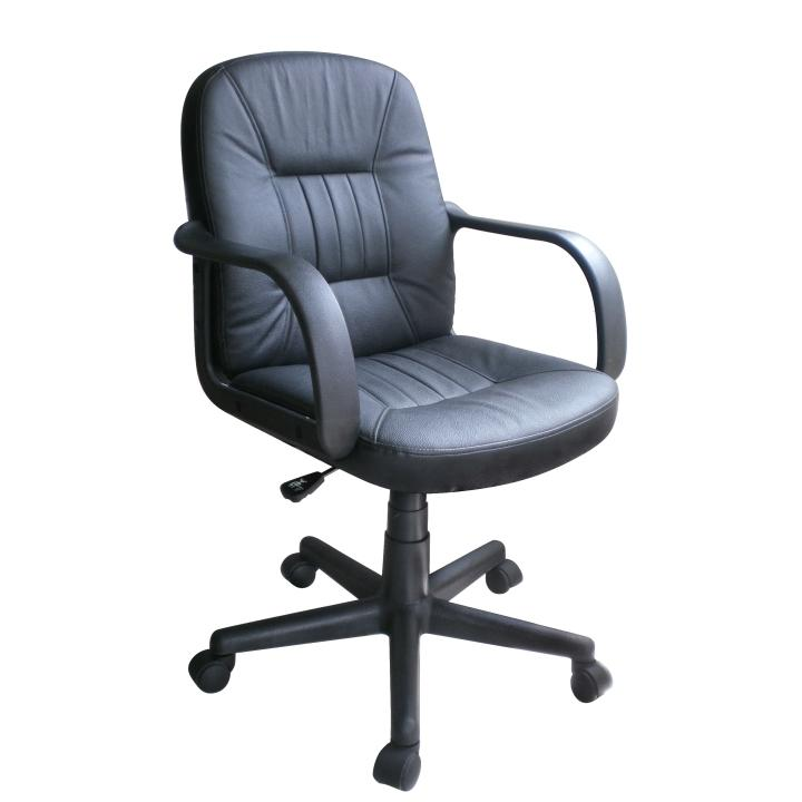 Kancelárske kreslo, split koža + ekokoža, čierna, PAUL - NEW 1062