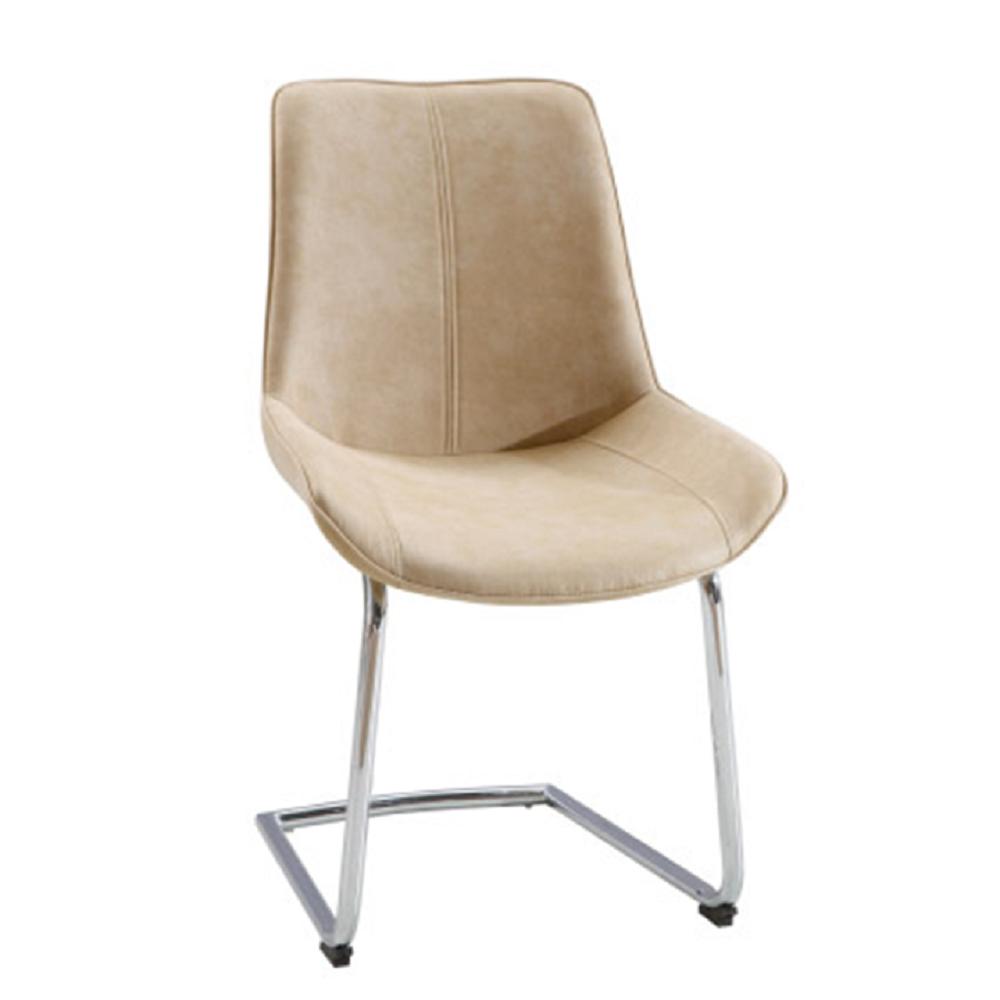 Židle, béžová látka / chrom, NADINA, TEMPO KONDELA