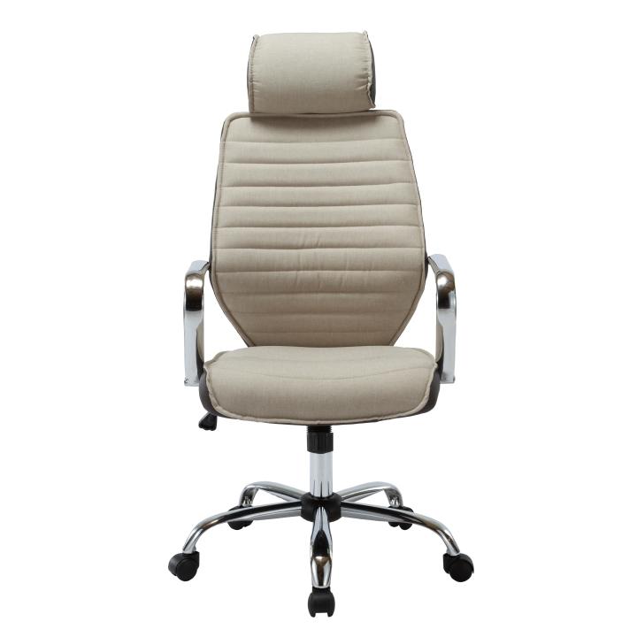 Kancelárske kreslo, béžová/hnedá, DENZEL