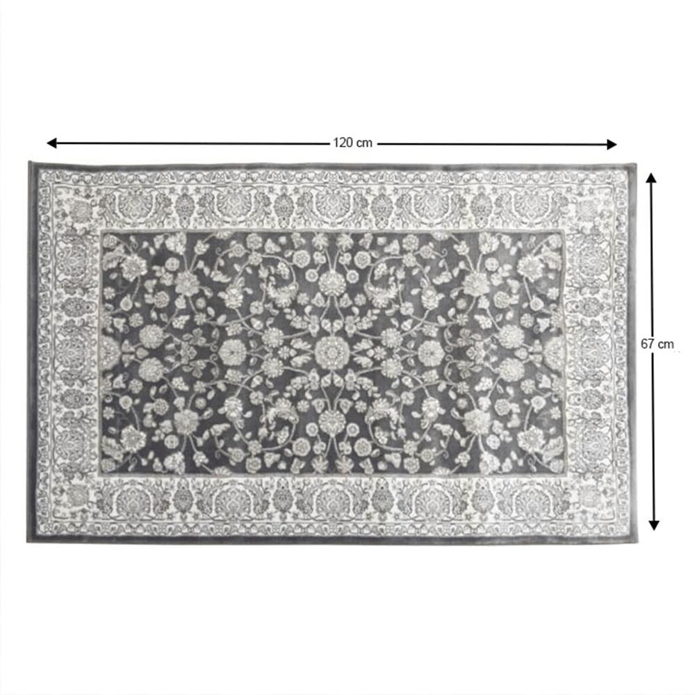 Szőnyeg, sötétszürke/minta, 67x120, AZIR
