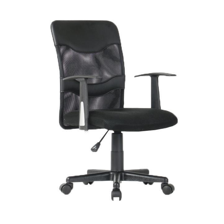 modern irodai szék, fekete háló, CADIF