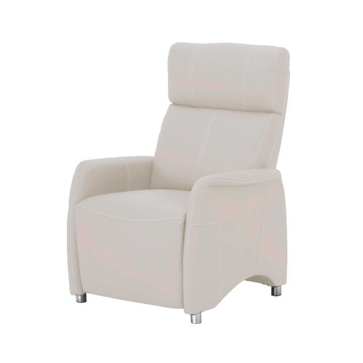 Állítható TV fotel, textilbőr fehér, FOREST