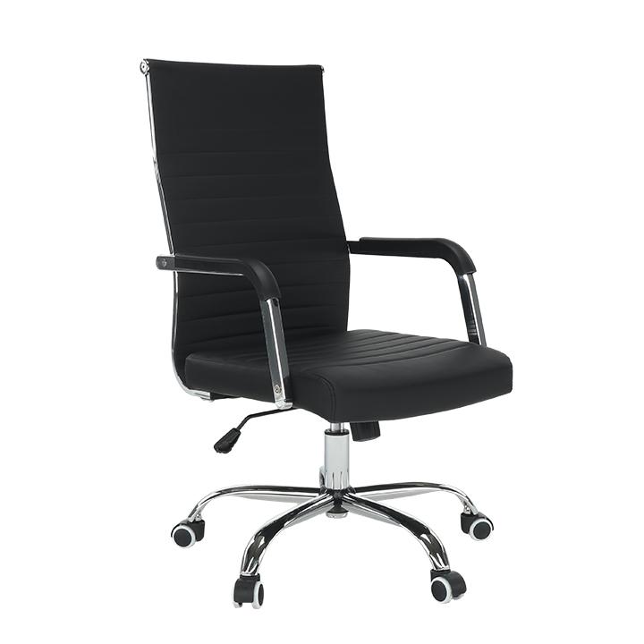 Kancelárske kreslo, ekokoža/kov, čierna/chróm, FARAN - lacno