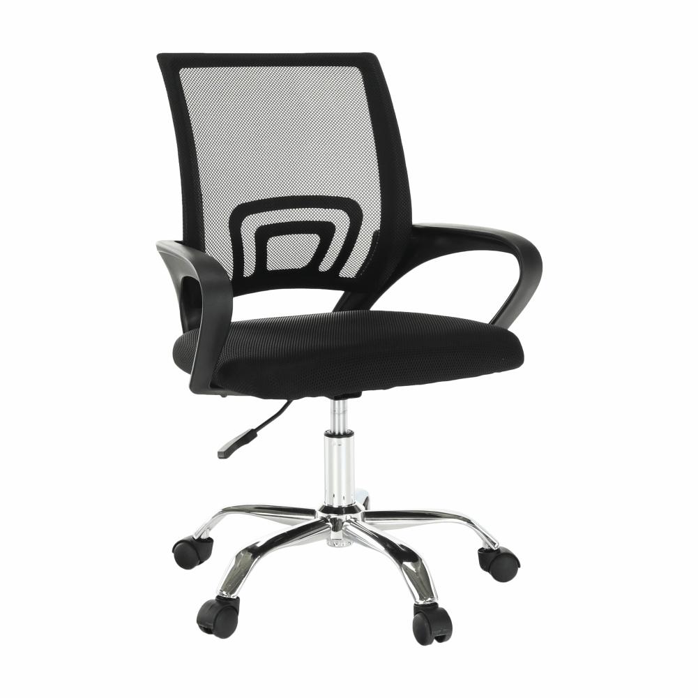 Scaun de birou, plasă neagră/negru, DEX 2 NEW