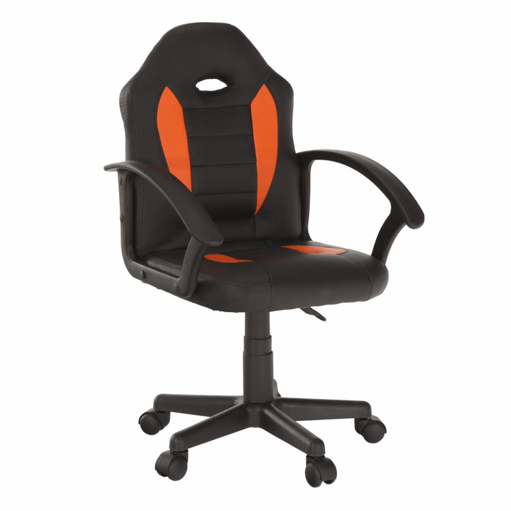 Kancelárske kreslo, ekokoža čierna/oranžová, MADAN
