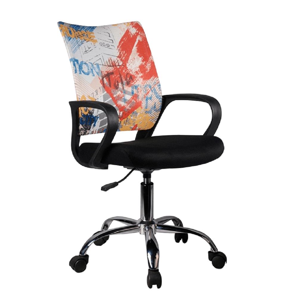 Otočná kancelárska stolička, čierna/vzor, STREET