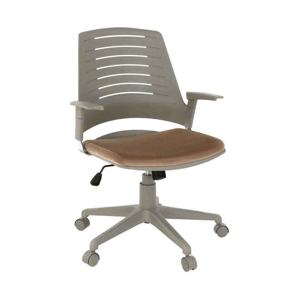 Kancelárska stolička, sivá/hnedá, DARIUS