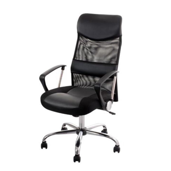 Kancelárske kreslo, ekokoža čierne, TC3-973M