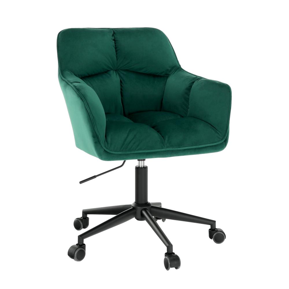 Kancelárske kreslo, smaragdová Velvet látka/kov, HAGRID - lacno
