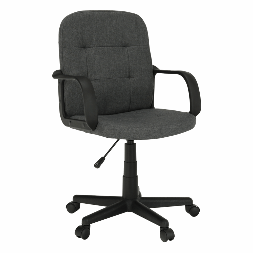 Kancelárske kreslo, sivá/čierna, MIGUEL