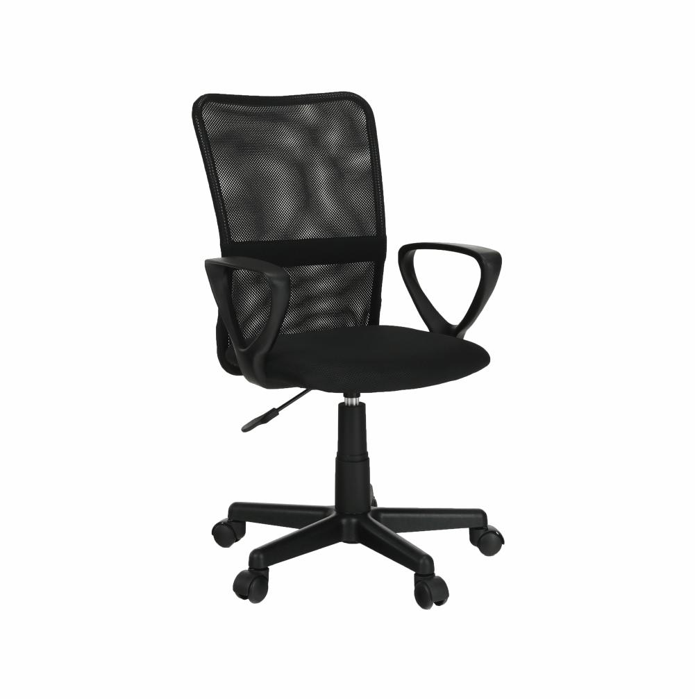 Kancelárska stolička, čierna, REMO 2 NEW