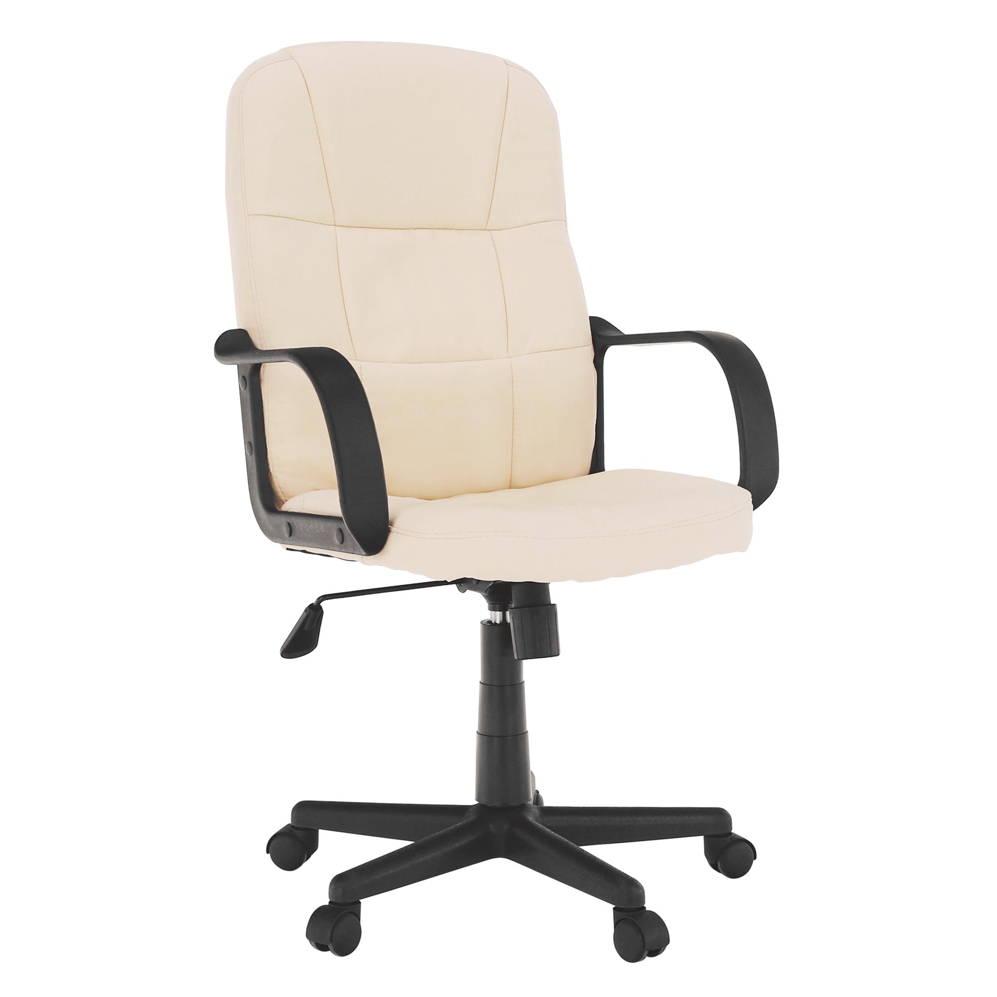 Irodai fotel, bézs, TC3-7741 NEW