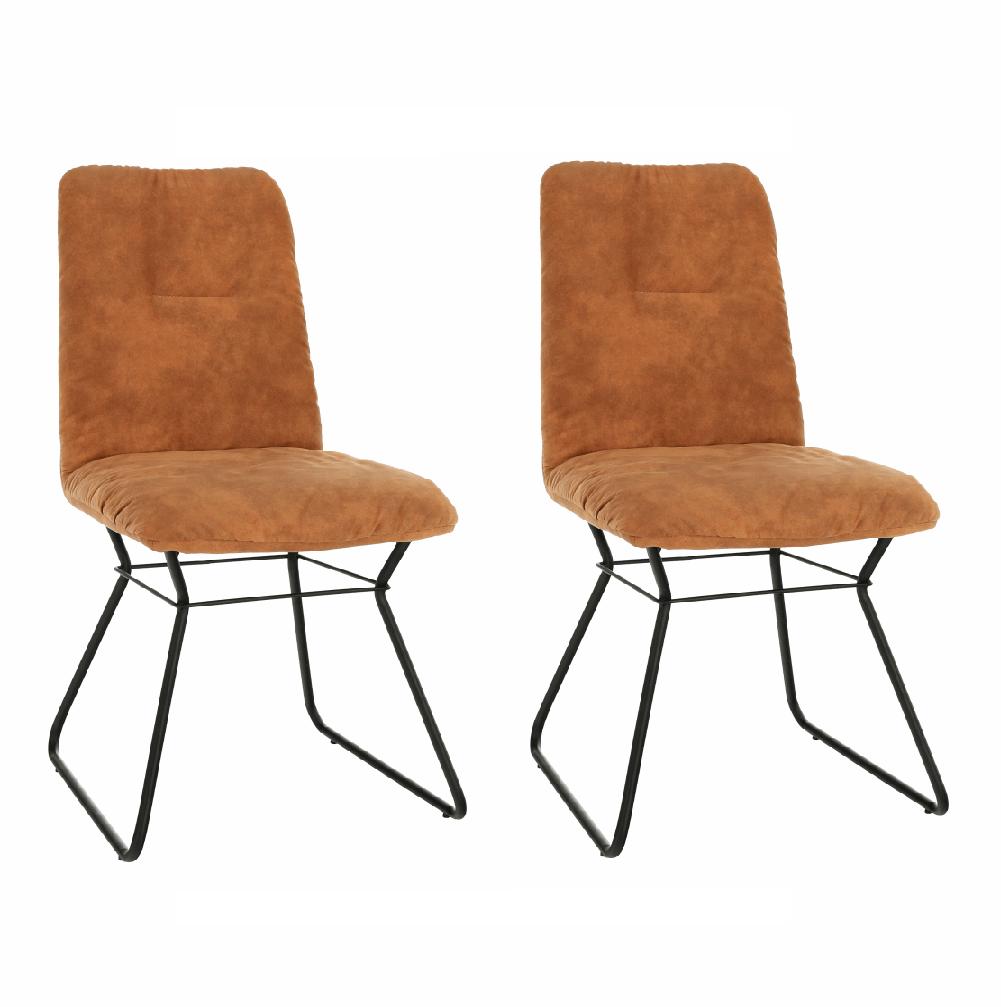 2 kusy, stolička, hnedá látka s efektom brúsenej kože/čierny kov, ALMIRA