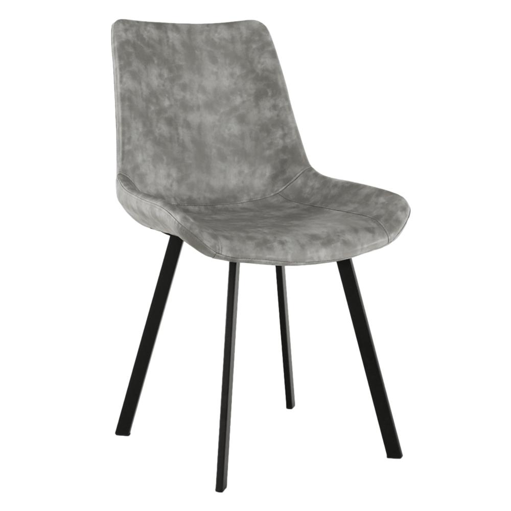 Jedálenská stolička, sivá, NIRO