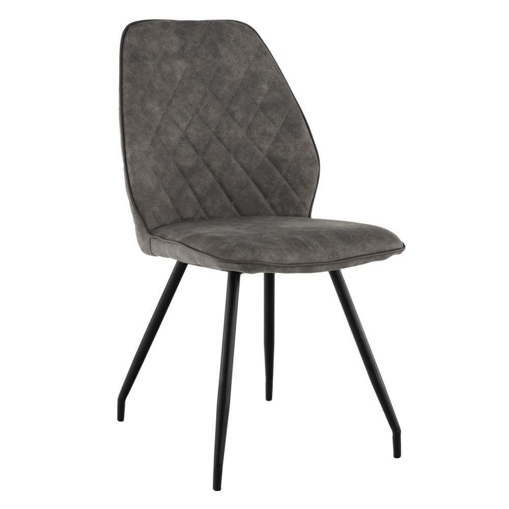 Jídelní židle, šedá látka s efektem broušené kůže, HERDA, TEMPO KONDELA