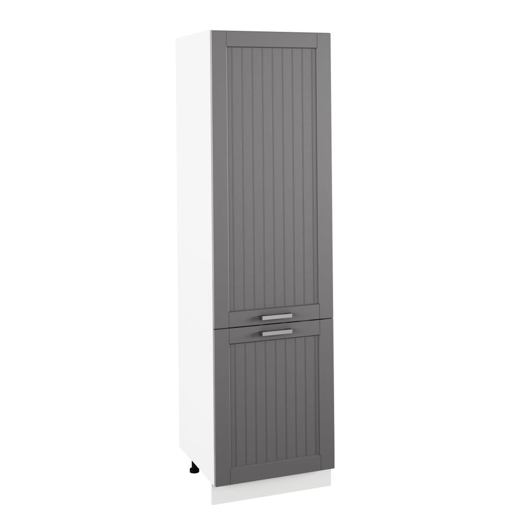 Élelmiszer szekrény, sötétszürke/fehér, JULIA TYP 80
