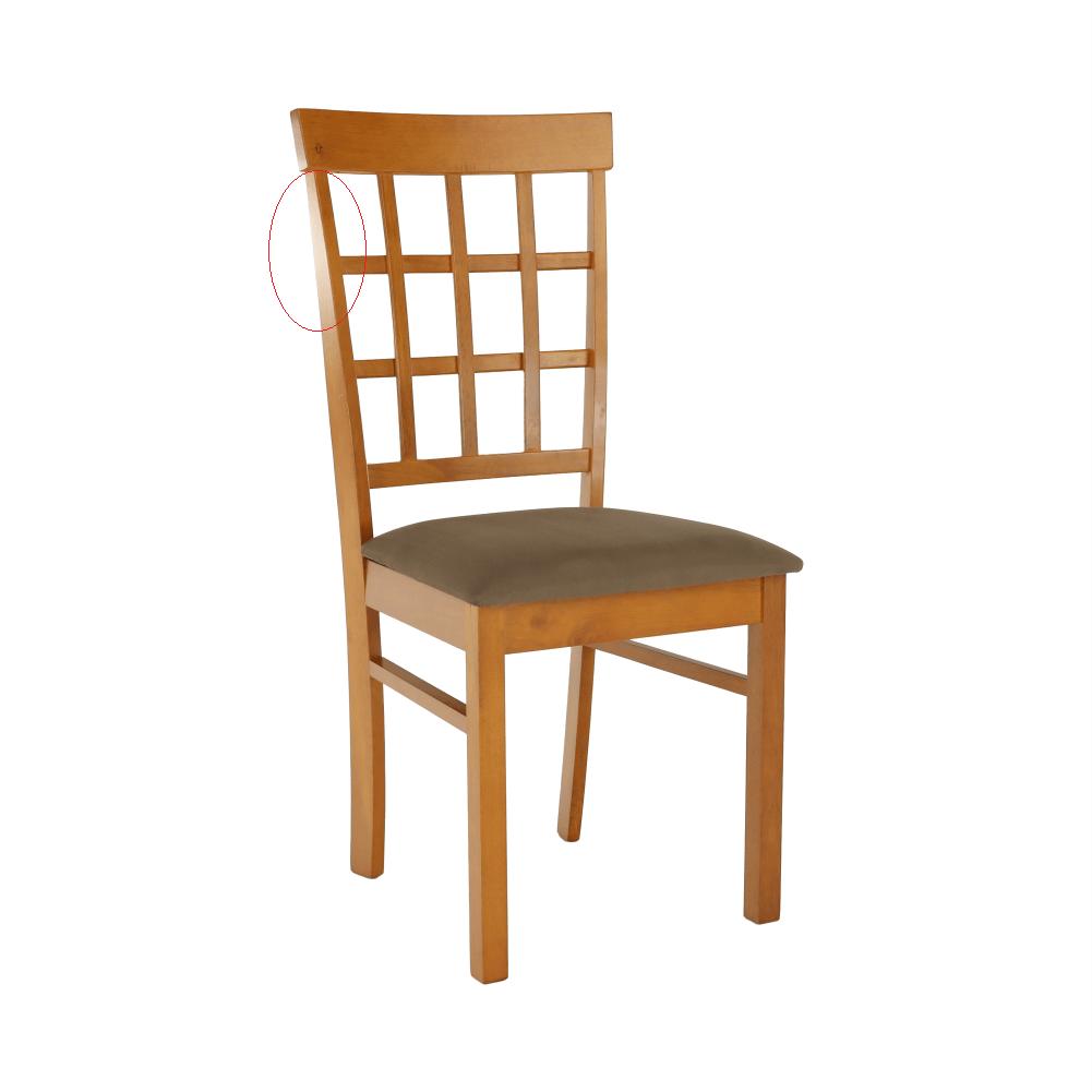 Stolička, čerešňa/béžovohnedá, GRID NEW, poškodený tovar