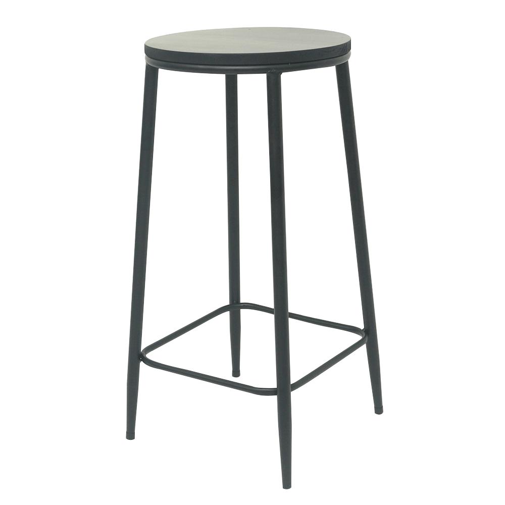 Barová stolička, čierna, HAMIA