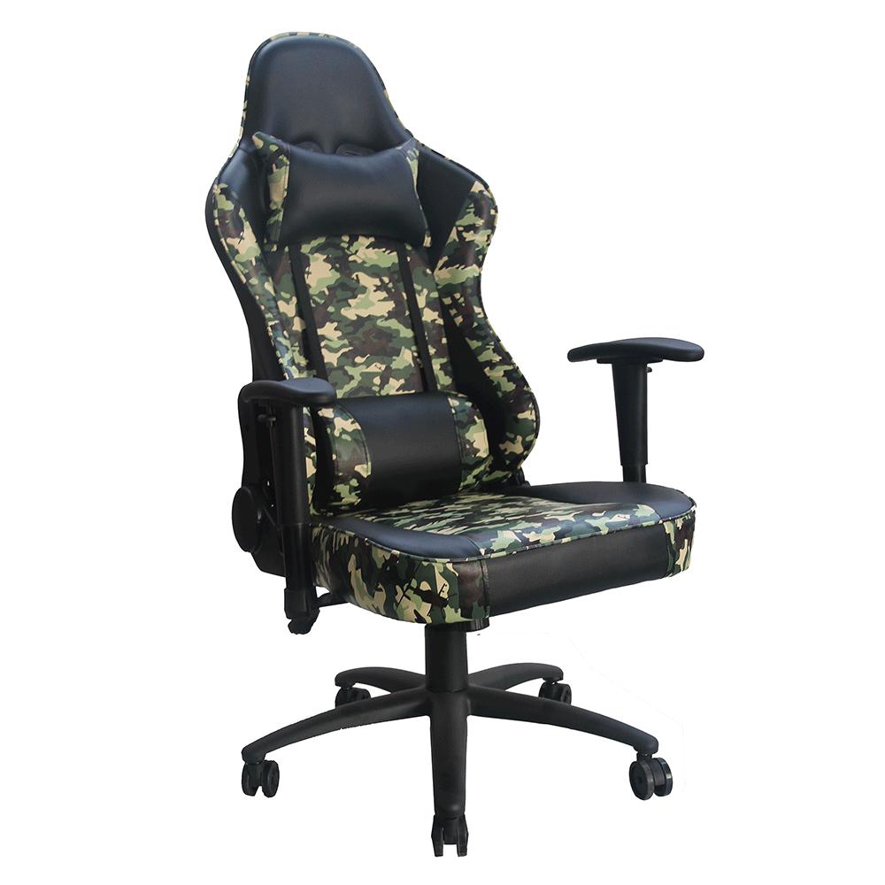 Kancelárske/herné kreslo, čierna/Army vzor, ARMYRE