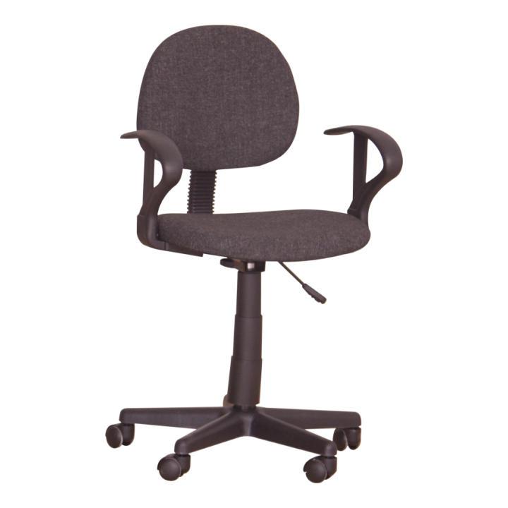 Kancelárska stolička, čierna