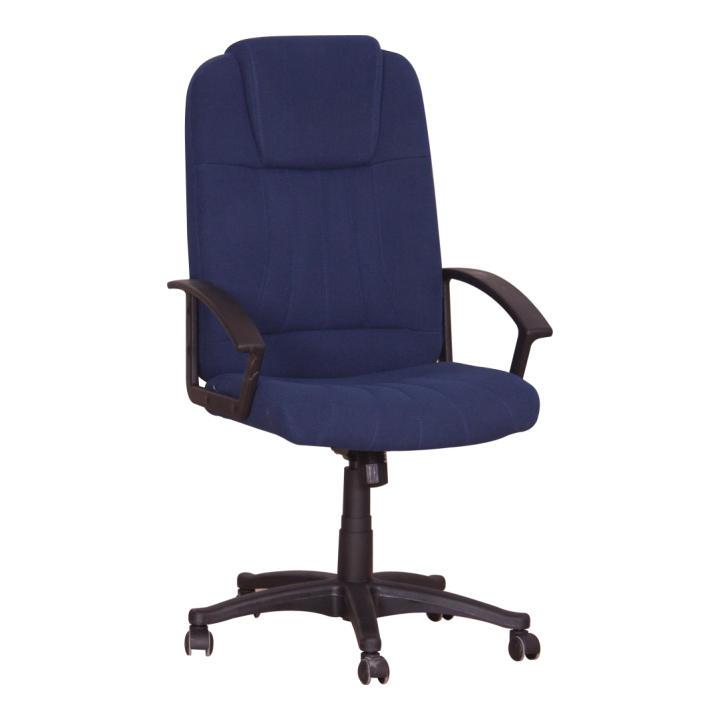 Kancelárske kreslo, modré, TC3-7741