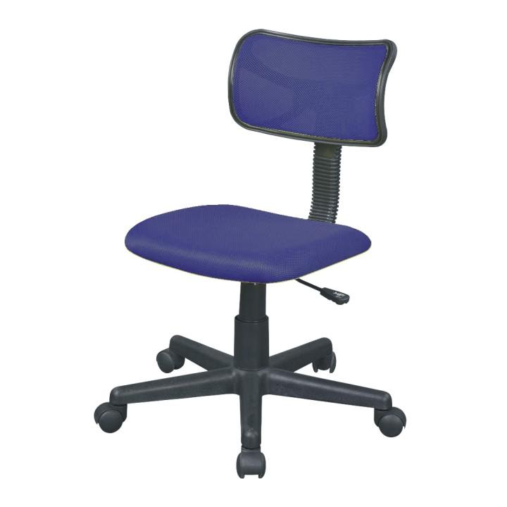 Kancelárska stolička, modrá, BST 2005