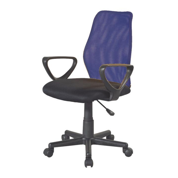 Kancelárska stolička, modrá, BST 2010