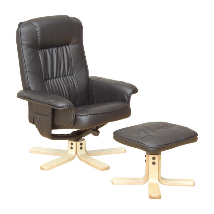 Állítható pihenő fotel, fekete, EDDIE